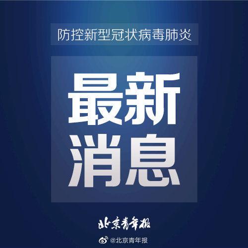 北京:墓区严禁点燃香烛焚烧纸钱 烧纸桶和焚烧炉一律停用