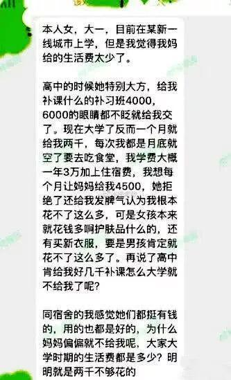 t01c1fdac721c81f5de.jpg?size=333x549