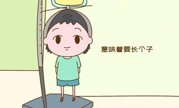 『长高』这几个征兆预示要长个子,家长别错过,孩子身高能往上蹿一蹿