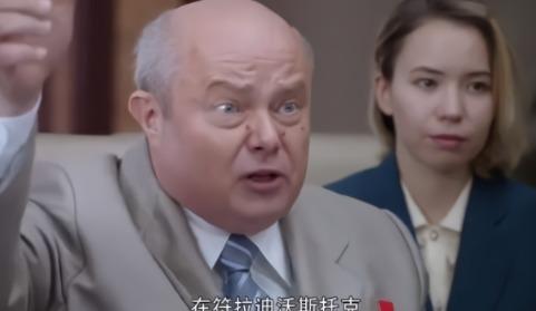 """「西伯利亚」""""打下来!""""赫鲁晓夫站在列宁墓上对助手的话,仿佛响彻"""