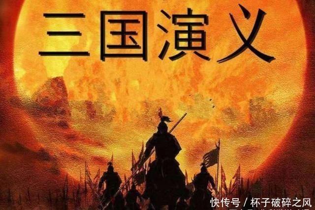『三国』三国时期几位厉害的武将,都是以一敌百的猛将,太厉害了