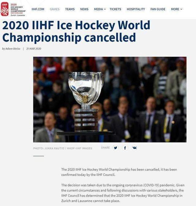 「冬季」男子冰球世锦赛取消,本赛季冬季项目世锦赛提前结束