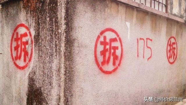 """19年宅基拆迁补偿已出!现在""""拆""""字不值钱了?农民:还不如不拆"""