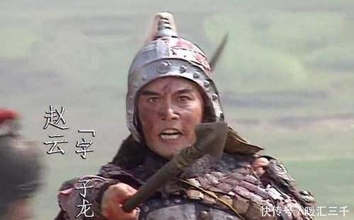 『刘备』刘备封五虎大将,关羽为什么对赵云没有意见