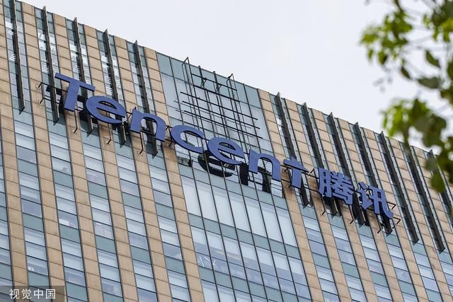 【腾讯】腾讯控股连续27个交易日回购股份 累计花费超