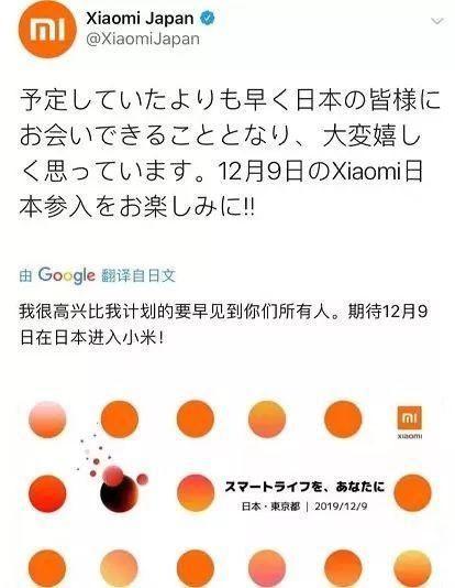 小米进入日本市场 手机市场会成功吗?