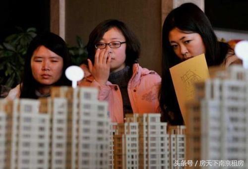 那些贷款买房的年轻人,现在都怎么样了?