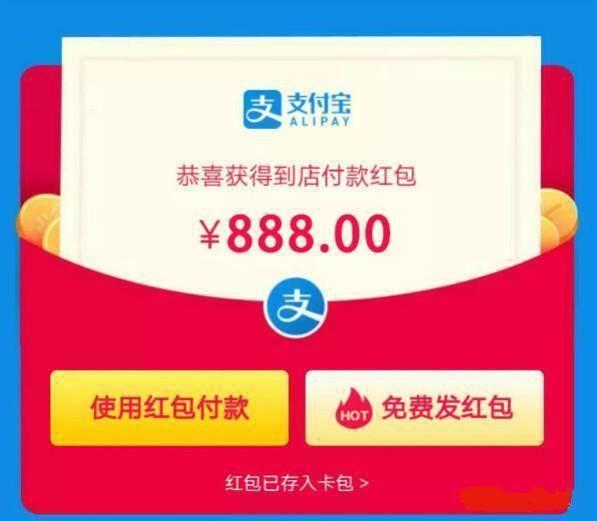 社交媒体发红包:微博让红包飞,微信黄金红包,支付宝20亿,套路