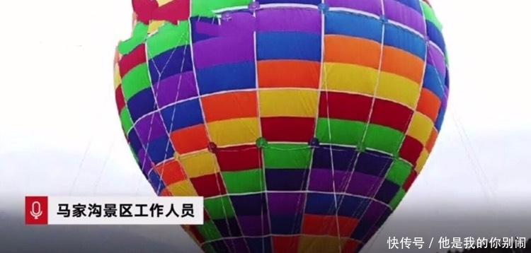 烟台景区氢气球绳断裂母子2人遇难,警方初步判定:这是刑事案件