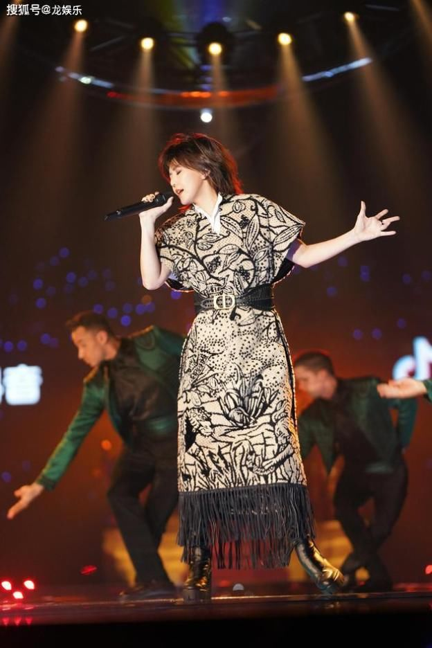 北京跨年演唱会肖战