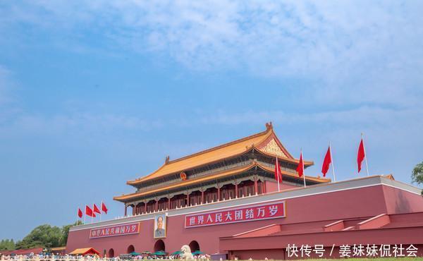 过年十大热门跟团旅游目的地,北京第一,三亚第七,杭州未上榜