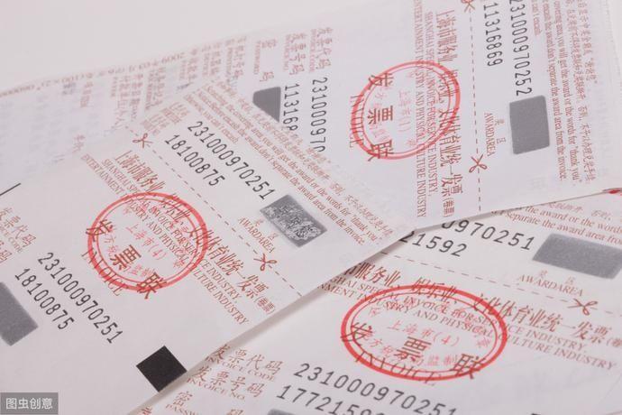 「发票」小规模纳税人1-3月开1-3%发票,如何填第一季度的增值税申报表?