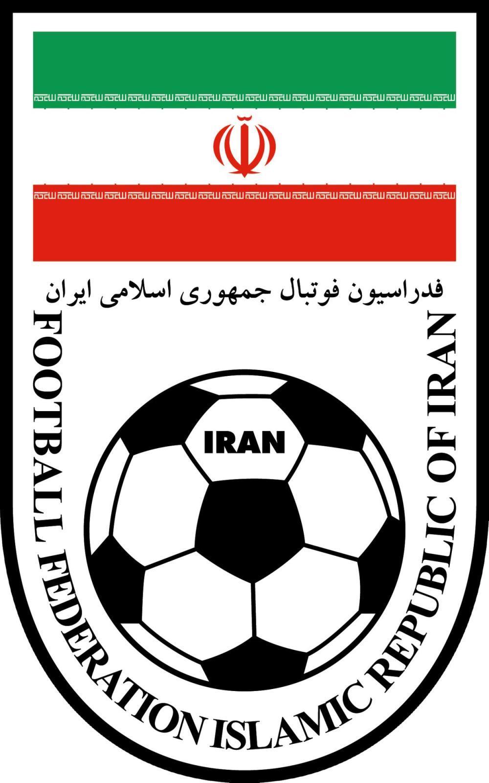 伊朗国家男子足球队
