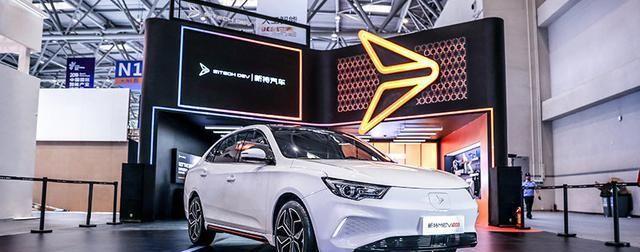 <b>新特汽车探索全新路径!一款新车、两大品牌亮相重庆智博会</b>
