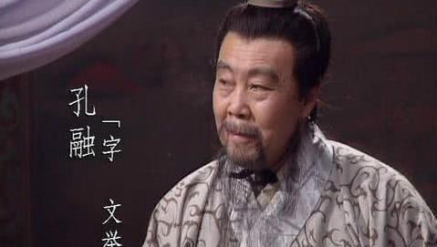 「朝廷」孔融求曹操放过他儿子,八岁儿子说了一句话,流传至今!
