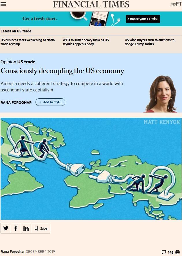金融时报:让美国经济与全世界脱钩时,头脑要保持清醒