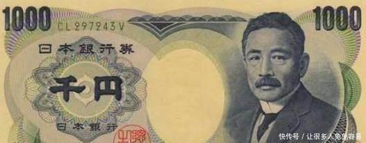 『纸币』为什么说日本的货币是世界上最干净的钱?