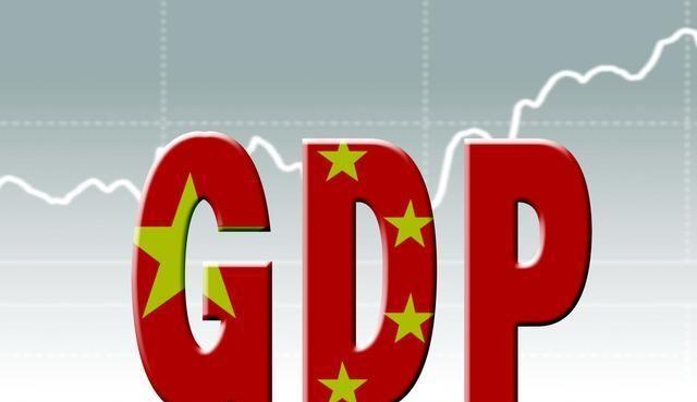 【gdp排名】2019年上半年31省GDP排名,广东GDP总量5