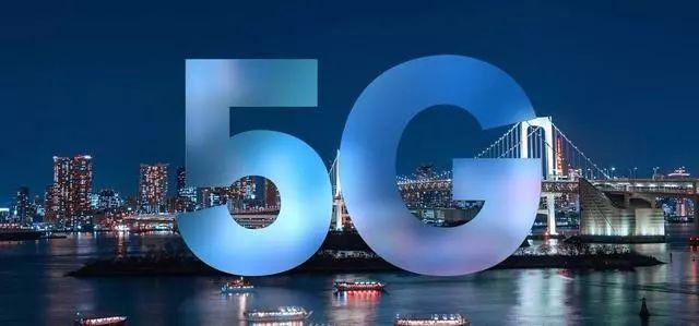 9月1日5G商用或将延迟?移动电信发表回应