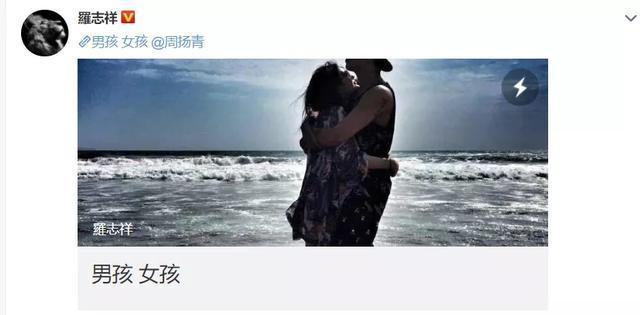 王思聪力挺好友周扬青,吐槽罗志祥:40岁了还自称男孩,学到