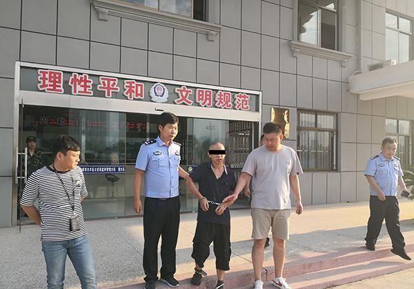 命案逃犯潜逃22年被湖南保靖警方抓获,称终于可以睡好觉了