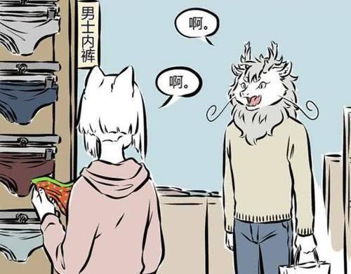 [非人哉敖烈吻九月]非人哉:九月男装区购物,撞上敖烈解释不清?