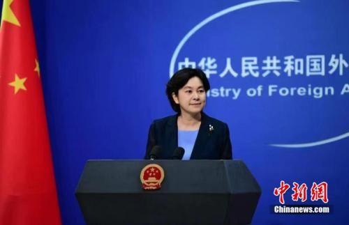 """外交部回应香港""""民阵""""言行:企图挑动外部势力干预香港事务"""