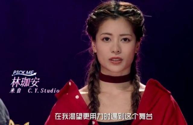同是《创造101》出身,杨超越通告接不停,而她却已结婚怀孕?