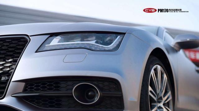 上汽奥迪A7终于来了,售价不足40万,尺寸更是亮点