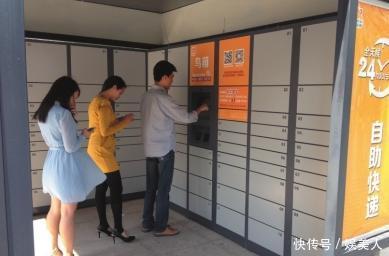 6家快递公司表示拒送这栋楼的快递,网友直呼:太解气了