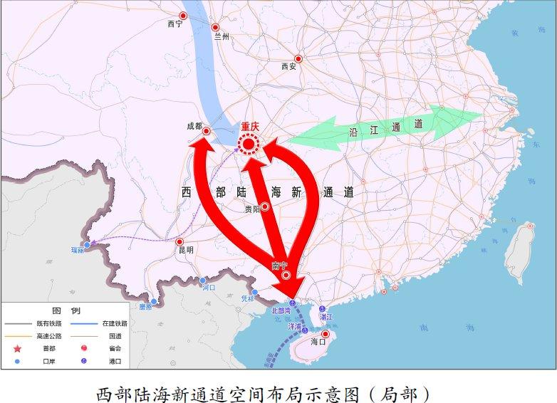 中央发布西部陆海新通道总体规划:广西成西部开放开发前沿