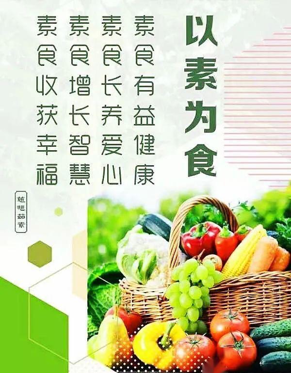 【夏天】【每日一素】夏天经常要吃的一道菜!