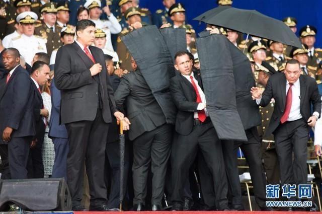 委瑞内拉总统遭无人机刺杀 现场有人员伤亡吗