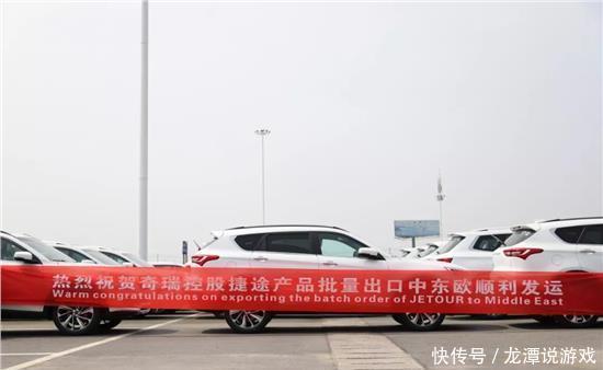 剑磨锋芒,捷途X70/X70S出征中东市场