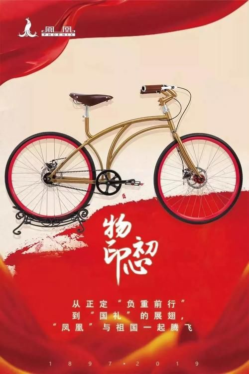 【亮相】一百辆凤凰自行车、三条旅游线路,上海虹口