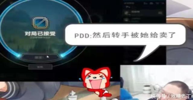 PDD当年生活太贫苦,下定决心非她不娶!网友:终于修成正果!
