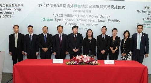 京能清洁能源(00579.HK):京能财务拟增资