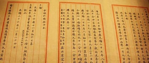 『毛主席』唐太宗晚年写下《帝范》,被毛主席高度评价,留给后人的人生经验