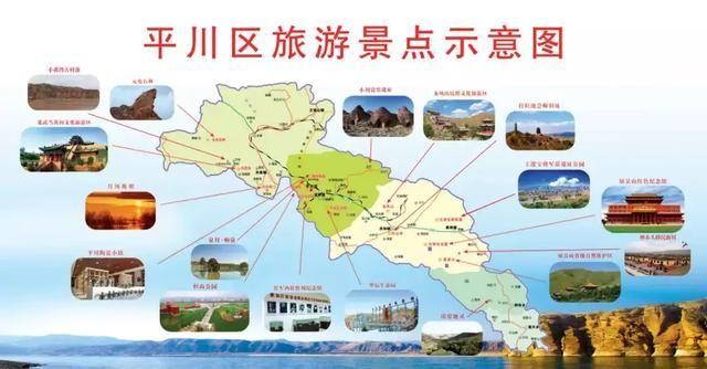 白银平川六大主题旅游线路之红色教育游