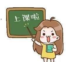 『天津』扩散 | @天津初高三学生,下周课表来啦!