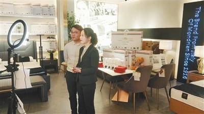 """家居零售新模式 告别""""跑断腿式""""购物"""