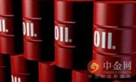 『挪威』燃油需求有望恢复 挪威宣布加入减产 油价盘内持续走高