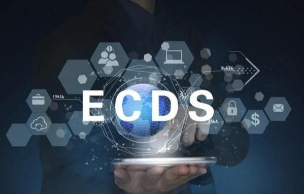 """『无关』电子商业承兑汇票""""假票""""事件,无非是这3点,和ECDS系统并无"""