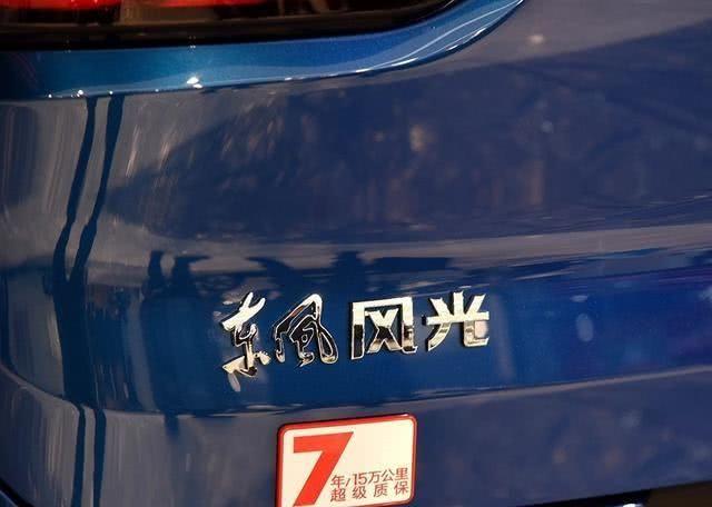 哈弗H6■国产成功的中型SUV,配7座提供1.8L和1.5T动力,已卖出42万辆