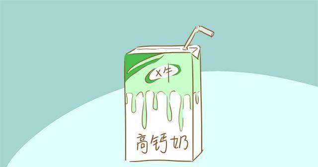 奶茶■奶茶的健康营养革命