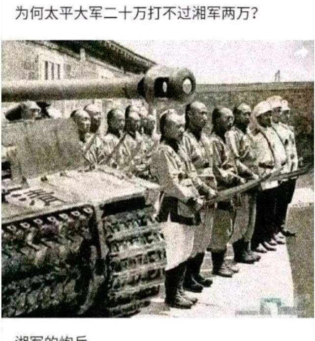 【笑掉大牙】明朝的重型坦克:铁车活轮突火兽到底是啥玩意?真相让人笑掉大牙