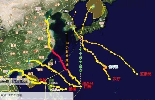 <b>杨柳即将袭击海南,艾琳大转向,多利安或成9月第1个超强台风</b>