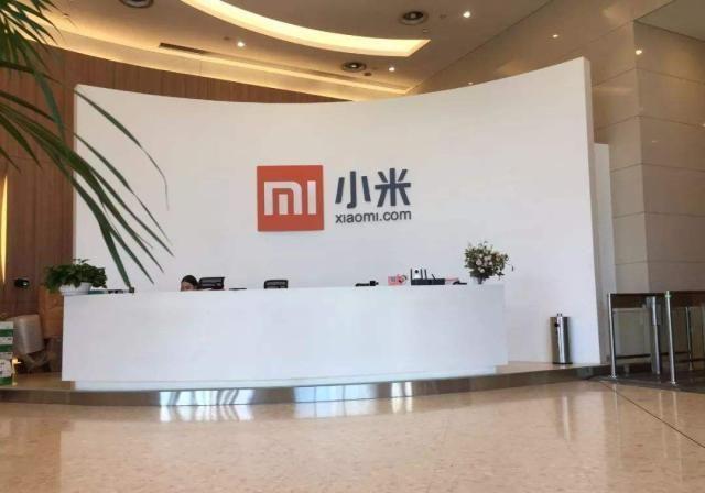 """【林斌】小米120亿港元回购股份的背后,总裁带头减持为做""""慈善"""