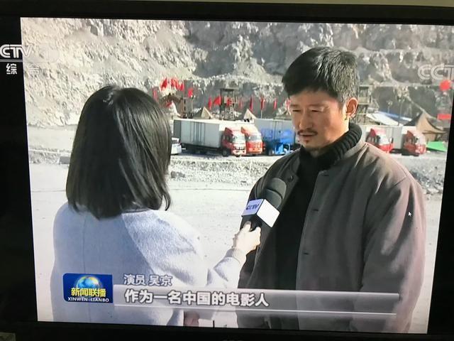 吴京再登新闻联播,网友:差点认不出