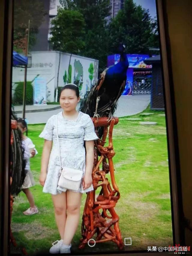 扩散!四川安岳13岁女孩离家出走已失联2天,曾被父亲责备